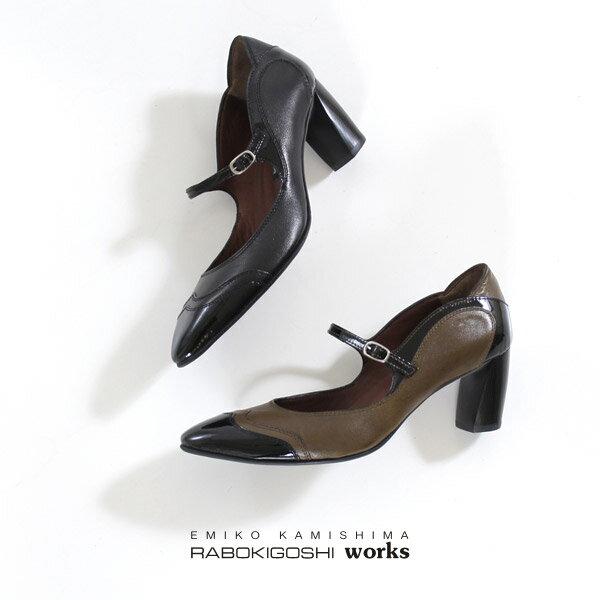 RABOKIGOSHI works 靴 ラボキゴシ ワークス 12144 本革 ストラップ パンプス ヒール レディース 日本製