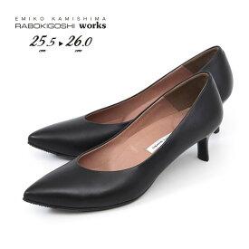 RABOKIGOSHI works 靴 ラボキゴシ ワークス 12155D B 本革 撥水 パンプス ブラック 黒 ヒール レイン スコッチガード レディース