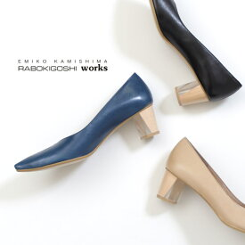 RABOKIGOSHI works 靴 ラボキゴシ ワークス 12164 本革 Vカット パンプス 太ヒール クリア レディース セール