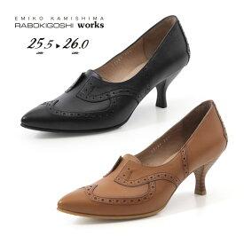 RABOKIGOSHI works 靴 ラボキゴシ ワークス 12166D パンプス ヒール 本革 ポインテッドトゥ 日本製 大きいサイズ レディース