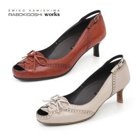 RABOKIGOSHI works 靴 ラボキゴシワークス 12185 オープントゥ パンプス リボン 本革 ヒール 5cm ローヒール レディース セール