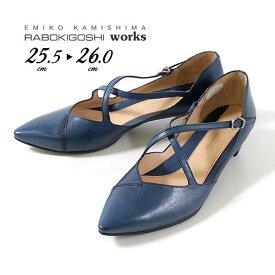 RABOKIGOSHI works 靴 ラボキゴシ ワークス 12018D NV 本革 クロスストラップ パンプス ヒール ローヒール レディース 日本製 大きいサイズ 25.5 26 セール
