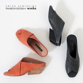RABOKIGOSHI works 靴 ラボキゴシ ワークス 12161 本革 サンダル ミュール 太ヒール オープントゥ レディース 小さいサイズ 大きいサイズ 日本製 セール