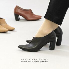 RABOKIGOSHI works 靴 ラボキゴシ ワークス 12279 ブーティ 本革 太ヒール Vカット パンプス 甲深 ハイヒール レディース セール