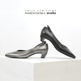 RABOKIGOSHI works 靴 ラボキゴシ ワークス 12242 パンプス ローヒール 本革 Vカット レディース ポインテッドトゥ セール