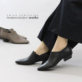 RABOKIGOSHI works 靴 ラボキゴシ ワークス 12257 レザー スリッポン ブーティ 甲深 パンプス 本革 シューズ ローヒール レディース セール
