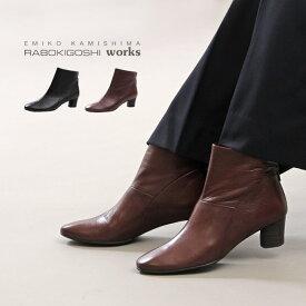 RABOKIGOSHI works ブーツ ラボキゴシ ワークス 靴 12223 本革 ショートブーツ レディース ローヒール ブーティ