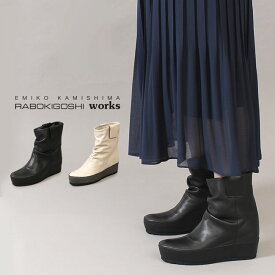 RABOKIGOSHI works ブーツ ラボキゴシ ワークス 靴 12281 レイン対応 撥水 本革 厚底 ショートブーツ ミドルブーツ レディース 軽量 セール