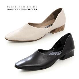 RABOKIGOSHI works ラボキゴシ ワークス パンプス ローヒール 12312 スリッポンシューズ 本革 レディース 靴 セール