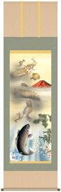 掛け軸 天龍昇鯉吉祥図 (龍/鯉/掛軸)