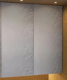 ふすま紙 おしゃれ 和 モダン 襖紙 KA-608 洋風/激安/ふすま/張替え/建具/間仕切り