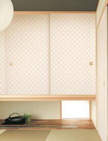 ふすま紙 おしゃれ 和 モダン 襖紙 KA-613 洋風/激安/ふすま/張替え/建具/間仕切り