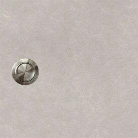 ふすま紙 張替えセット 襖紙 232 モダン おしゃれ 洋風 DIY