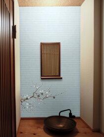 ふすま紙 おしゃれ和モダン襖紙・壁紙 1240