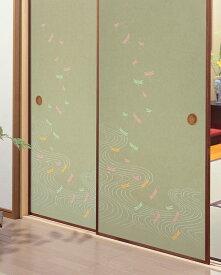 ふすま紙 おしゃれ和モダン襖紙・壁紙 1252