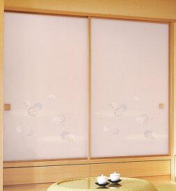 ふすま紙 Hybrid おしゃれ 襖紙 1802 和/洋風/モダン/激安/ふすま/張替え/建具/間仕切り