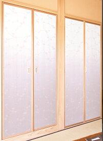 ふすま紙 Hybrid おしゃれ 襖紙 1805 和/洋風/モダン/激安/ふすま/張替え/建具/間仕切り