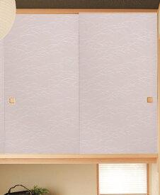 ふすま紙 Hybrid おしゃれ 襖紙 1809 和/洋風/モダン/激安/ふすま/張替え/建具/間仕切り