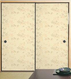 ふすま紙 Hybrid モダン 襖紙 1812 和/洋風/おしゃれ/激安/ふすま/張替え/建具/間仕切り