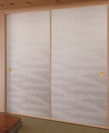 ふすま紙 Hybrid おしゃれ 襖紙 1814 和/洋風/モダン/激安/ふすま/張替え/建具/間仕切り