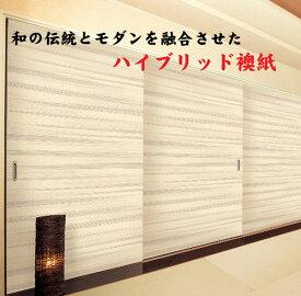 ふすま紙 スペシャル 1815