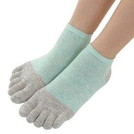 ソックス 靴下 レディース 女性 5本指 綿 麻 シルク 冷えとり ふわふわ 3足組セット ka2521