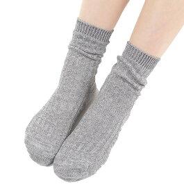 【クーポン配布・ポイント増量中!】靴下 レディース ソックス 冷えとり 4枚履き かさねる socks ブラウン グレー 紺