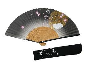 猫柄 京扇子 女性用 レディース 京都職人 手作り 黒塗 扇子 扇子袋付き