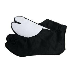 【ポイント増量、本日中!】足袋 黒 日本製 4枚 ネル裏