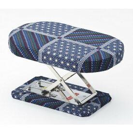 【クーポン配布・ポイント増量中!】正座椅子 携帯用 イス いす 折りたたみ おしゃれ かわいい 膝 楽 2段式 袋付き