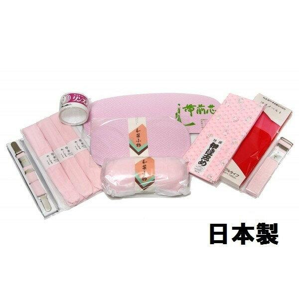着付け小物11点セット 日本製 帯枕、前板、後板、衿芯、着物ベルト 6801 初心者