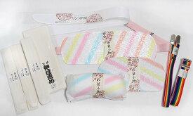 【クーポン配布・ポイント増量中!】着物小物セット 伊達締め 着物着付け 着付け小物セット 訪問着 日本製 段染め 帯枕 和装 留袖 おしゃれ