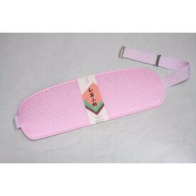 【クーポン配布・ポイント増量中!】帯板 ベルト付き 送料無料 前板 和装 ピンク 着物小物 おしゃれ