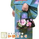 和柄 バッグ きものバッグ 浴衣バッグ かわいい ミニボストン レトロ モダン 和洋兼用 日本製 おしゃれ 手提げ バッ…