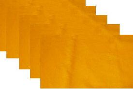 ウコン風呂敷布超お買得5枚セット 広巾大寸着物包み 着物メンテナンス用品 和装小物 うこん生地 ウコンきれ うこん布 ウコン染め ウコン布