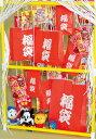 縁日お祭り!千本つり用 福袋のみ50ヶセット おもちゃ 縁日 お祭り イベント 景品 子ども会 子供会 お祭り問屋