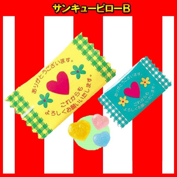 サンキューピロー・B キャンディ 飴 アメ あめ レモン いちご サイダー お菓子 おかし おやつ 感謝 謝恩 販促 御礼 お礼 ありがとう