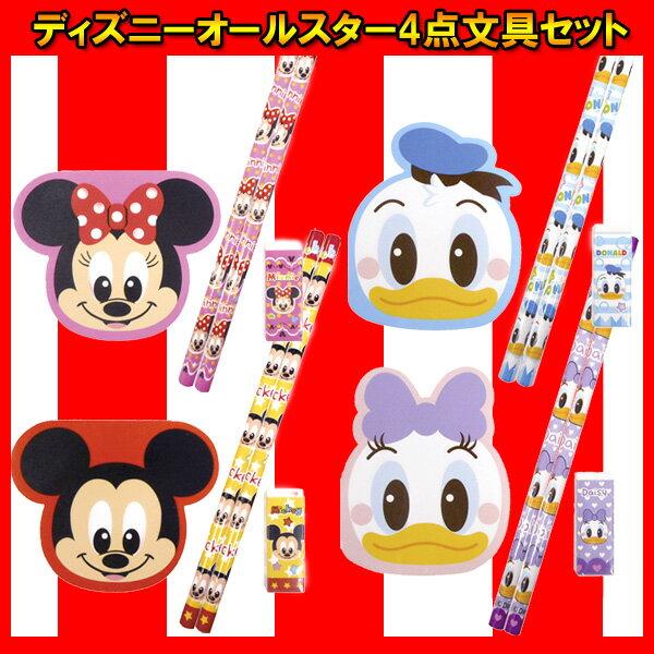 ディズニーオールスター4点文具セット ミッキー ミニー スティッチ プーさん 鉛筆 消しゴム メモ帳 ノート 景品 お祭り ディズニー Disney えんぴつ