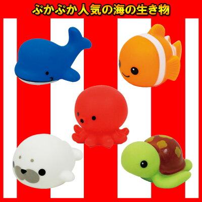 ぷかぷか人気の海の生き物すくいすくい用スーパーボールクジラたこカメ海水浴さかなクマノミお祭り縁日夏祭りイベント文化祭金魚