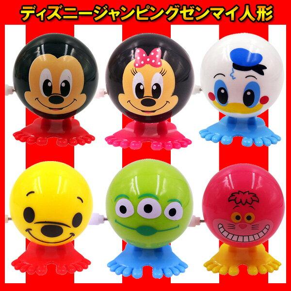 ディズニージャンピングゼンマイ人形 景品 玩具 ツムツム メモ ノート 知育 Disney ディズニー ミッキーマウス ミニーマウス 保育園 幼稚園