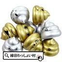 【単価38円(税別)×50個セット】【すくい人形】ぷかぷかうんちくん金銀バージョン 浮く すくい スーパーボール 鳴る…