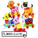 【単価193円(税別)×5個セット】おさんぽコロコロ わんわんズ おさんぽシリーズ ビニール玩具 エア玩具 空気物 いぬ…