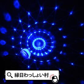【単価50円(税別)×24個セット】プリズムレンズライト 景品 玩具 おもちゃ 光る きれい キラキラ カラオケ ミラーボール マイク ライト 乱反射 こども 男の子 女の子