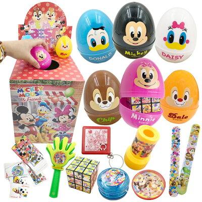 ディズニーたまごくじくじ引き景品子供おもちゃ玩具雑貨子ども会男の子女の子ランチ景品プレゼント会お楽しみ会たまご型カプセルドキドキクジお祭り縁日