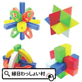 【単価57円(税別)×12個セット】立体パズル 知育 知育玩具 考える 脳トレ パズル おもちゃ プレゼント