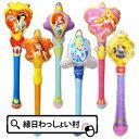 【単価87(税別)×12個セット】ディズニープリンセスマジカルエアースティックLサイズ ビニール玩具 おもちゃ 景品 …