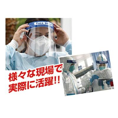 てる マウス シールド どこで 売っ 株式会社ウィンカム|特許を取得した唯一の透明衛生マスク