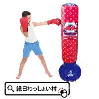 ジャンボボクシングバッグJUMBOBOXINGBAGスポーツボクスングパンチキックエアー巣ごもり部屋遊び子供室内遊びインドア玩具家族イベントパーティー盛り上がるイベントキット