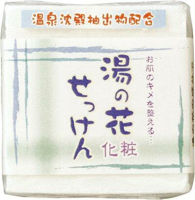 【単価353円(税別)×5個セット】湯の花石けん雑貨子ども会子供会お祭り問屋
