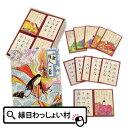 百人一首 小倉百人一首 おもちゃ 縁日 お祭り イベント 子ども会 子供会 景品 玩具 カード カードゲーム 正月 年末 …